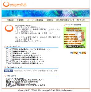 スクリーンショット 2014-08-16 18.33.57