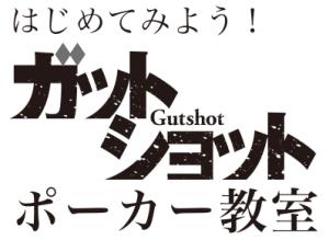 スクリーンショット 2015-01-14 23.53.26