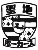 seichi-logo