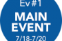 PICK UP!サイドイベント【#2 Night Stack Tournament】