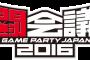 【1/30,31】闘会議2016でポーカー体験会を開催します