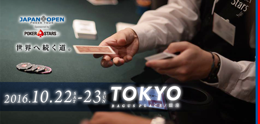 11-tokyo-24
