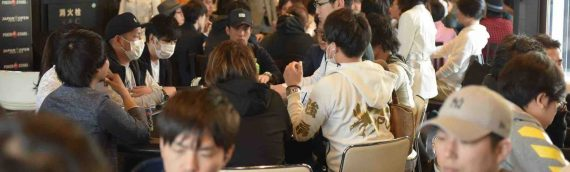 14: NAGOYA MAIN EVENT DAY1 Chip Count & Seat Draw