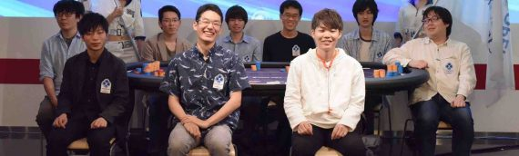 14: TOKYO STUDENTS POKER CHAMPIONSHIP DAY1 Chip Count & Seat Draw