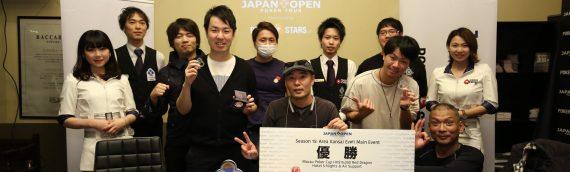 JAPAN OPEN POKER TOUR Season15: AREA KANSAI