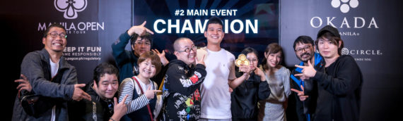 MANILA OPEN POKER TOURリザルト