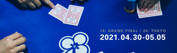 Main Event / Season 20: Grand Final