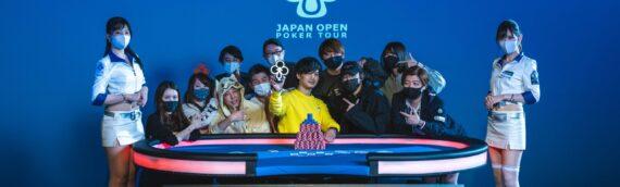 19: Grand Final – 20: Tokyo メイン・サイドイベント結果