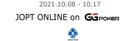 2021.10.08-10.17 JOPT Online
